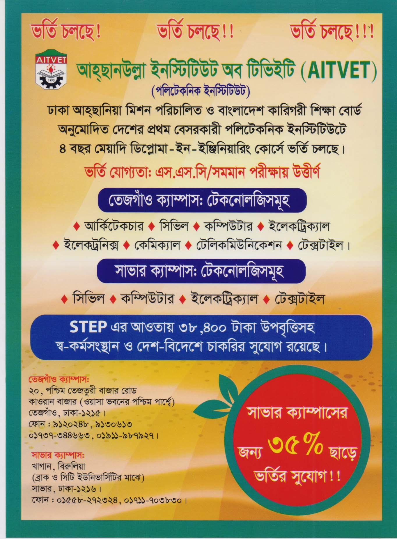 admission18-19