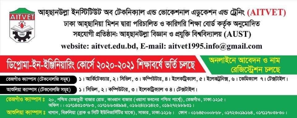 admission20-21